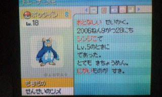20060930232958.jpg