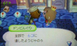 20061011194139.jpg