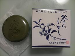 chano-shizuku