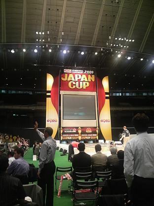JAPAN CUP 2009