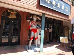 ISESHIMA松井真珠店