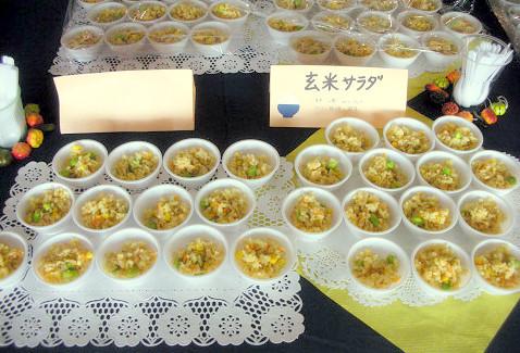 PARTYFOOD玄米2