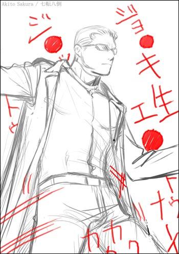 踊る隊長を描き殴ってみる