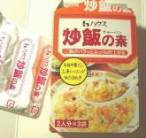 20080411 ピラフ風炊き込みごはん焼き飯味2