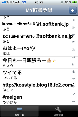 https://blog-imgs-41-origin.fc2.com/k/o/s/kosstyle/IMG_0518.png