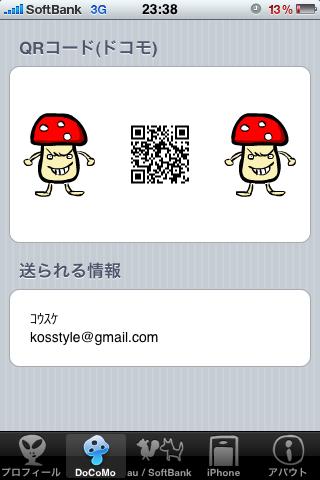https://blog-imgs-41-origin.fc2.com/k/o/s/kosstyle/IMG_0665.png