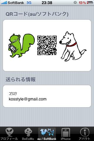 https://blog-imgs-41-origin.fc2.com/k/o/s/kosstyle/IMG_0666.png