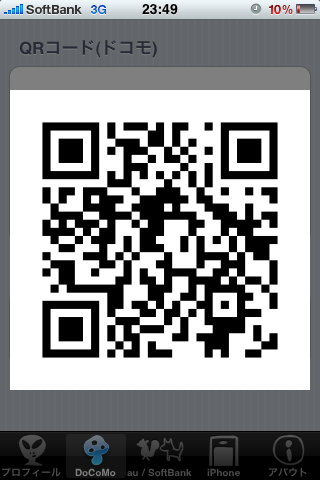 https://blog-imgs-41-origin.fc2.com/k/o/s/kosstyle/IMG_0667.png