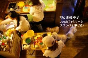 BBQ準備中♪