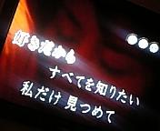 20080830135851