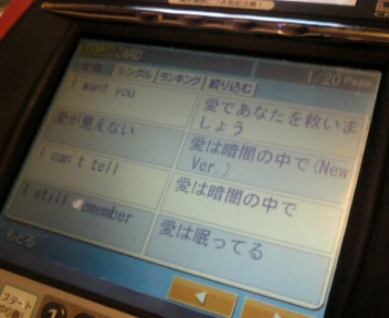 20080921114931