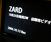 20081031212926