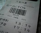 20090124150349