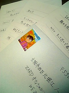 20090430133819
