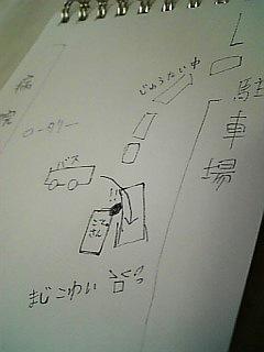 20090617163620