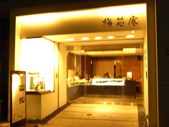 baishinan1.jpg