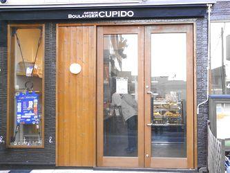 cupido1.jpg