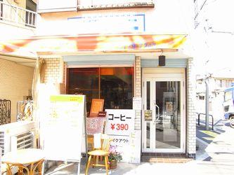 daizawa1.jpg