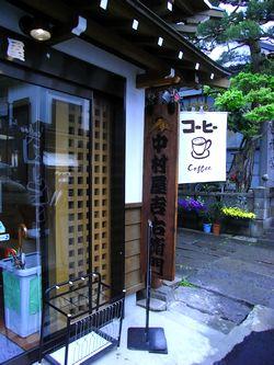 kissanakamura1.jpg