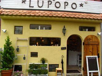 lupopo1.jpg