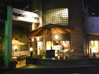 macchi1.jpg