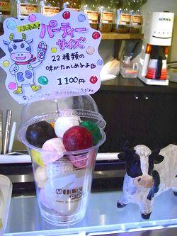 milkpot5.jpg