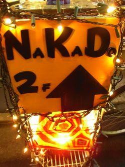 nakado2.jpg