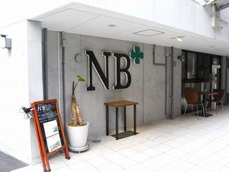 nbcafe2.jpg