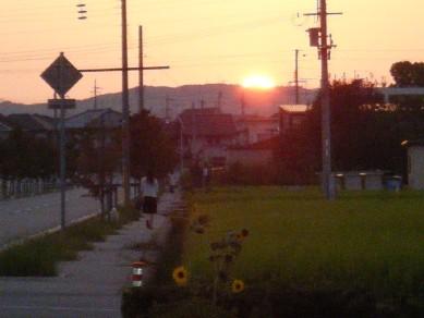 2009_09180021.jpg