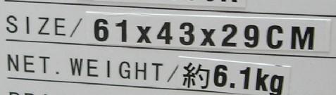 b6.jpg