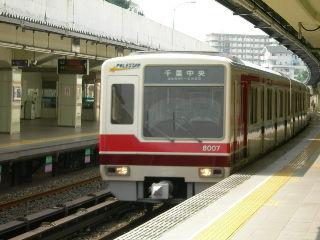 SSCN5476.jpg