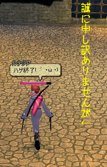 2007021404.jpg