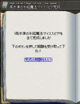 2008021002.jpg