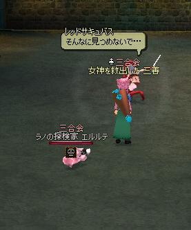 2008021205.jpg