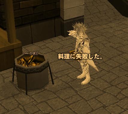 2008022021.jpg