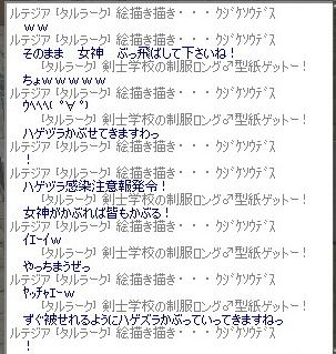 2008030901.jpg