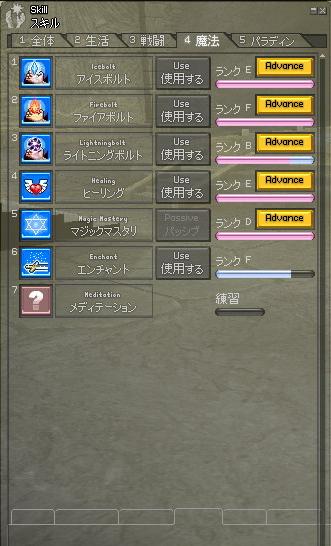 2008031803.jpg