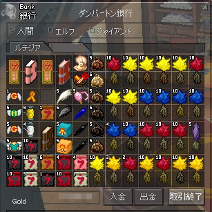 2008032400.jpg