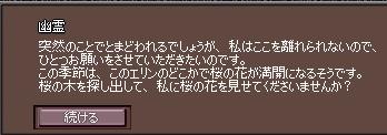 2008032605.jpg