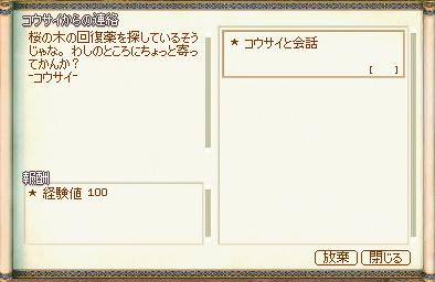 2008032609.jpg