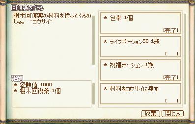 2008032611.jpg