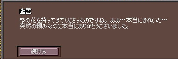 2008032613.jpg