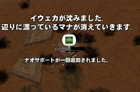 2008040301.jpg