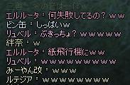 2008042005.jpg