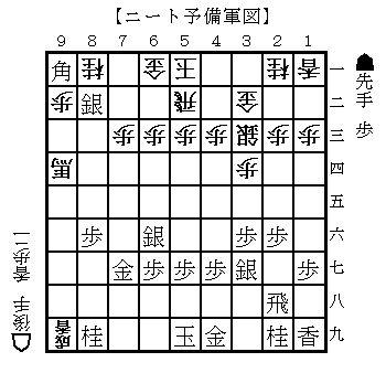 2008021001.jpg