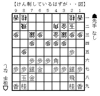 2008021005.jpg