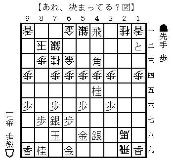2008021103.jpg