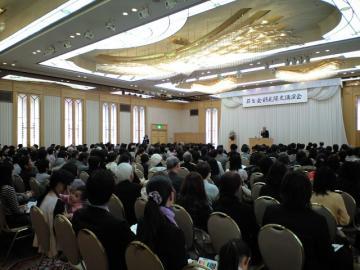鶴見先生講演会