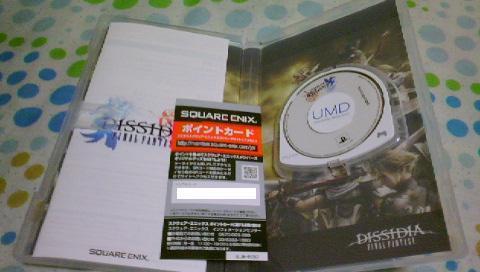 DSC00002_20081218205412.jpg