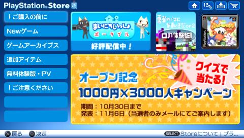 screen3_20081018235217.png